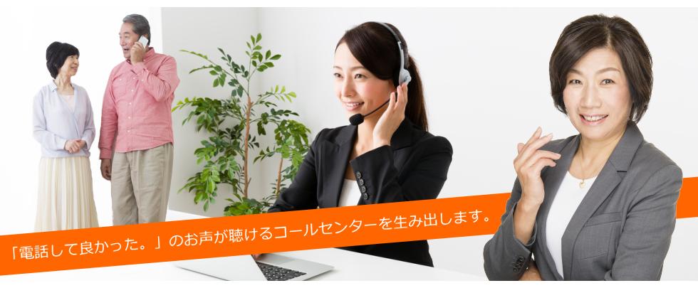 大阪のスマイル・アンド・エール 女性コーチの村田早苗は、仕事、人生の目標をかなえるためのコーチング、メンタルヘルス研修。お客様相談室、オペレーター研修、サポートを行っています。